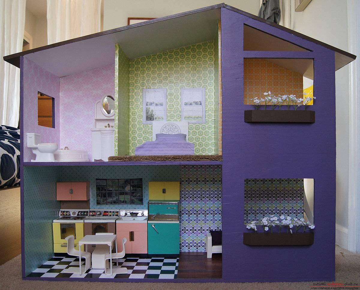Кукольный домик своими руками: пошаговая инструкция по созданию игрушечного дома. 66 фото проектов и идей