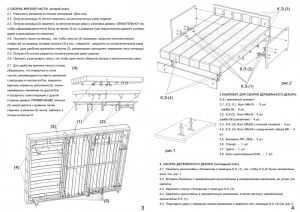 Диван своими руками (35 фото): чертежи и схемы сборки самодельных диванов. изготовление деревянного дивана-кровати и из автомобильных сидений