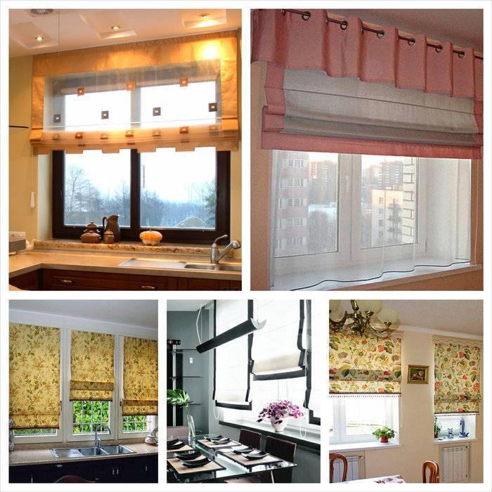 Дизайн штор: топ-200 фото оригинальных идей оформления и сочетания штор в интерьере