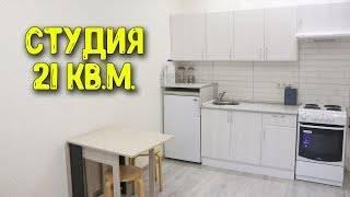 75 функциональных идей дизайна квартиры студии 26 кв.м.