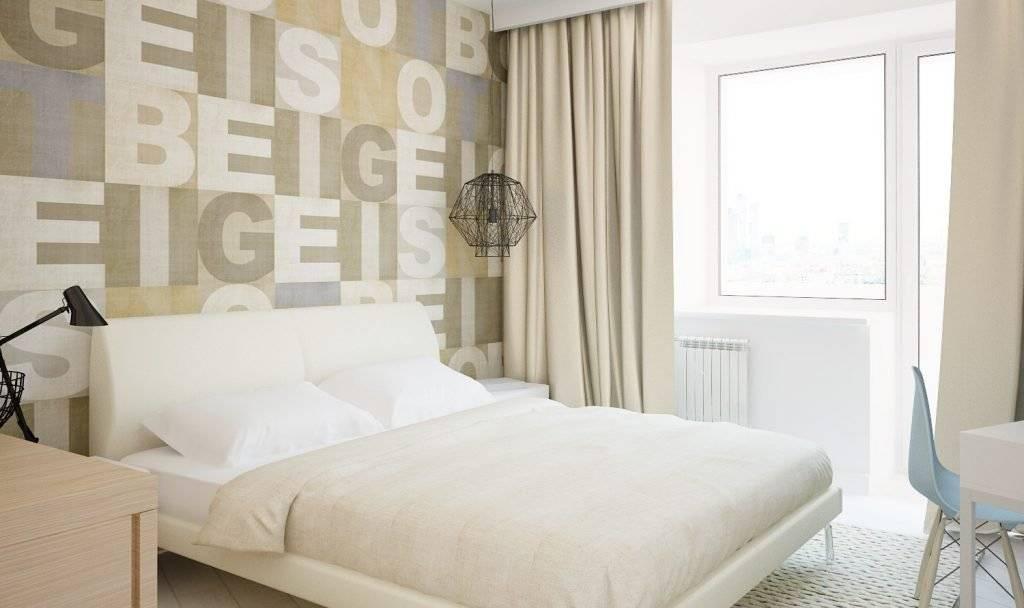 Идеи для дизайна спальни с балконом
