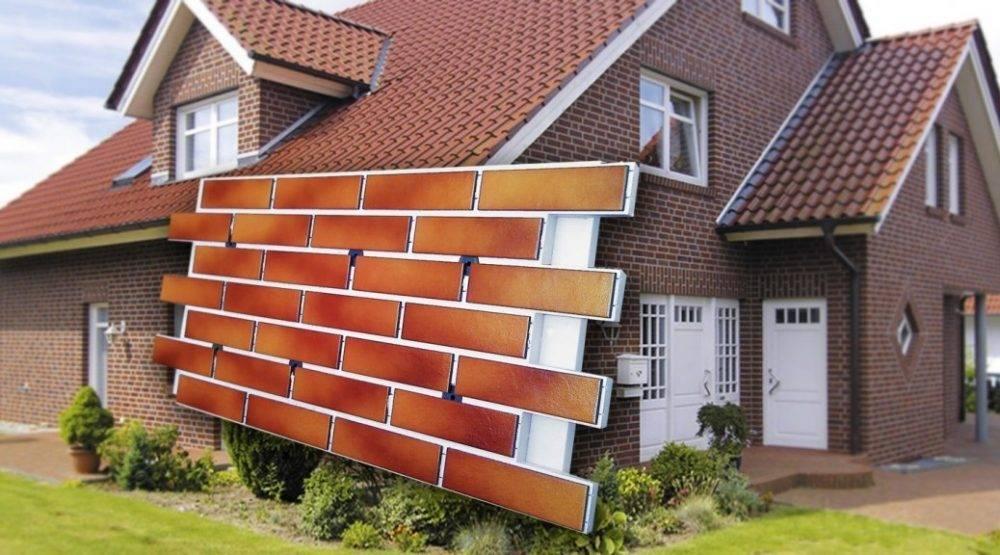 Панели для фасада: обзор видов + пошаговая инструкция по монтажу своими руками