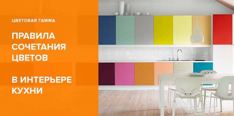 В какой цвет покрасить стены в гостиной и зале: холодные, теплые и нейтральные цвета, разные стили