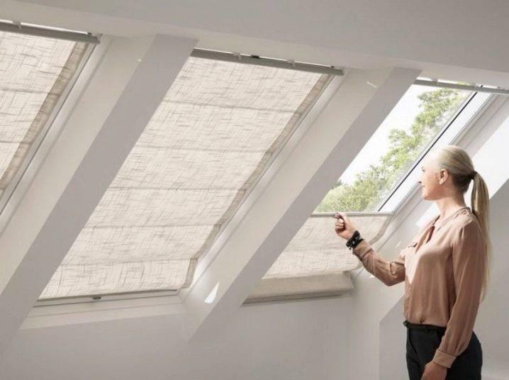 35 вариантов штор на мансардные окна
