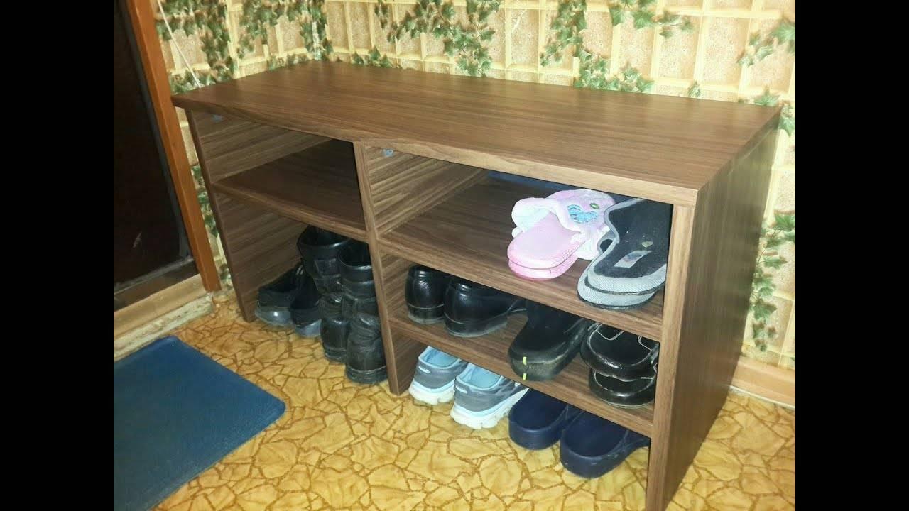 Все по полочкам: делаем обувную подставку в прихожей своими руками