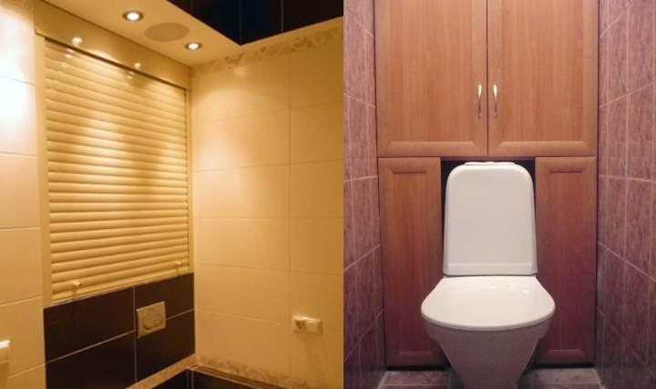 Для чего нужны рольставни в туалете, их преимущества и недостатки