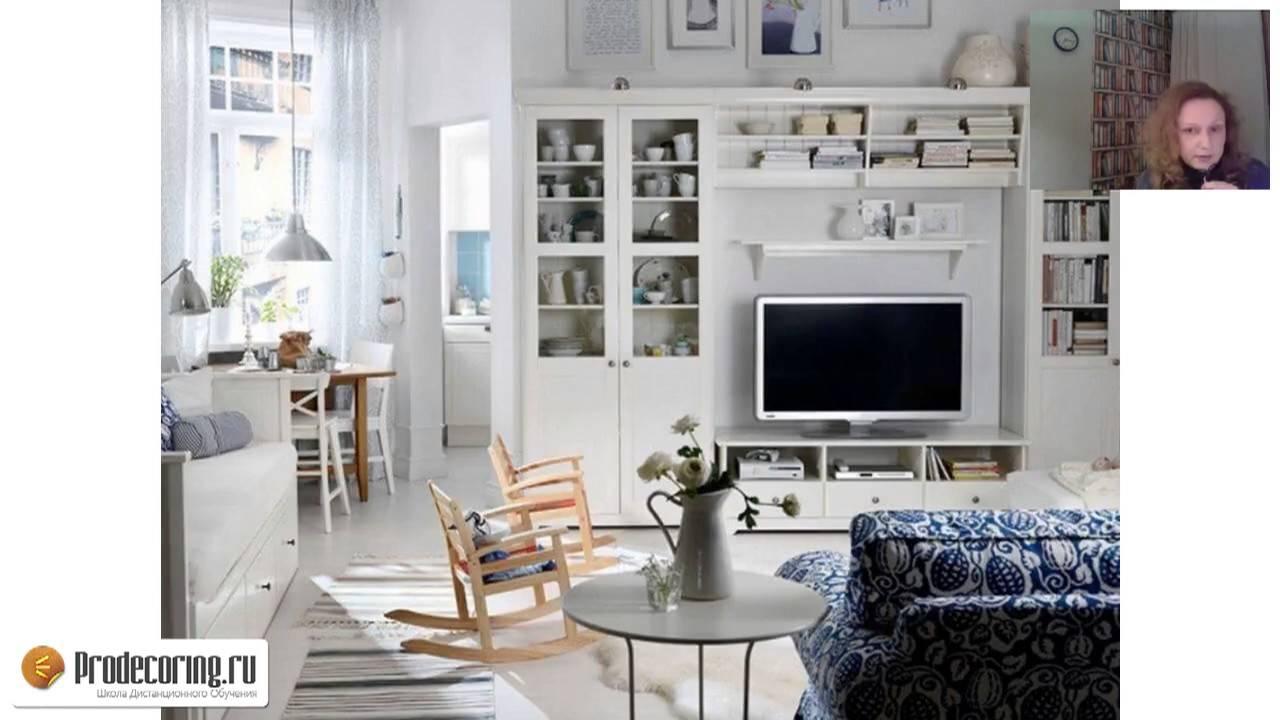 Основные принципы дизайна 3-х комнатной квартиры