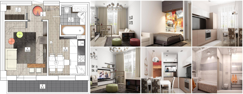 Дизайн интерьера 1-2 комнатной квартиры 45 кв м