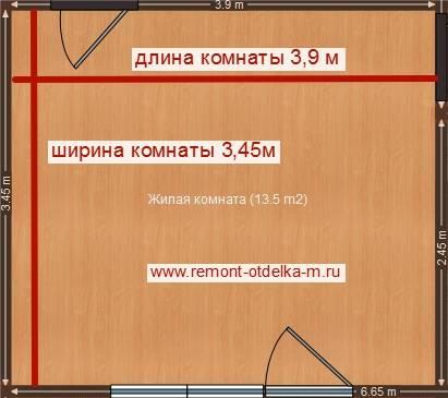 Сколько метров в рулоне обоев: подобрать рулон нужной длины