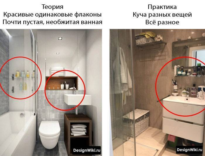 Маленькая ванная комната без туалета, определение стиля и дизайна, фото удачных вариантов