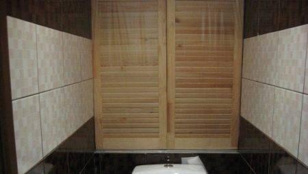 Жалюзи для сантехнического шкафа в туалете
