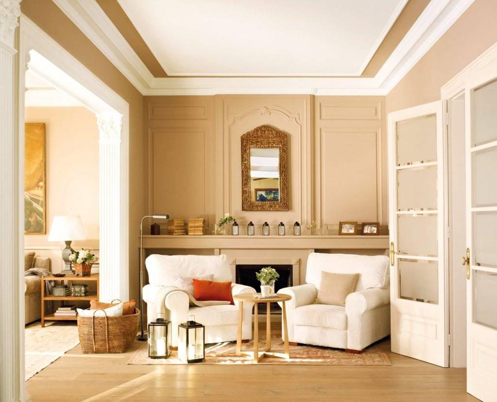 Бежевые шторы — благородство уютного дизайна. (77 офто)