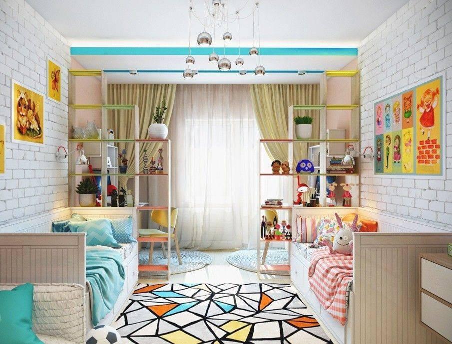 Детская комната для двоих - как ее обустроить?   все для дома. дизайн и интерьер.