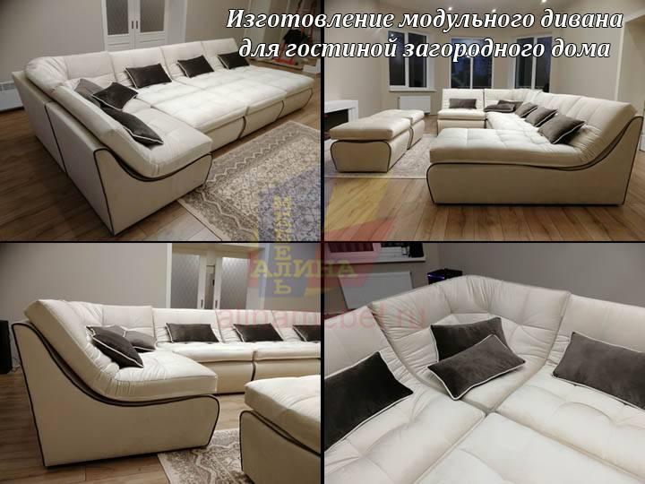 Красивые диваны