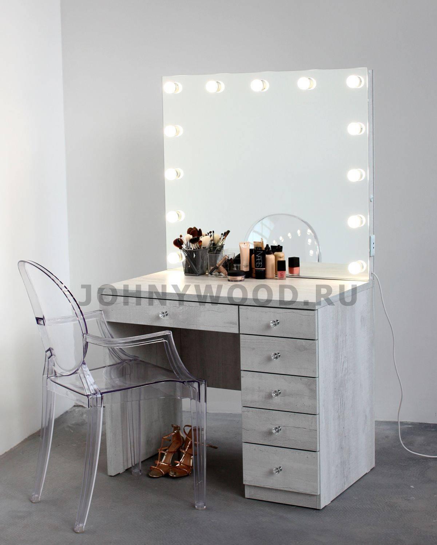 Туалетный столик с зеркалом и подсветкой: 140+ (фото) вариантов