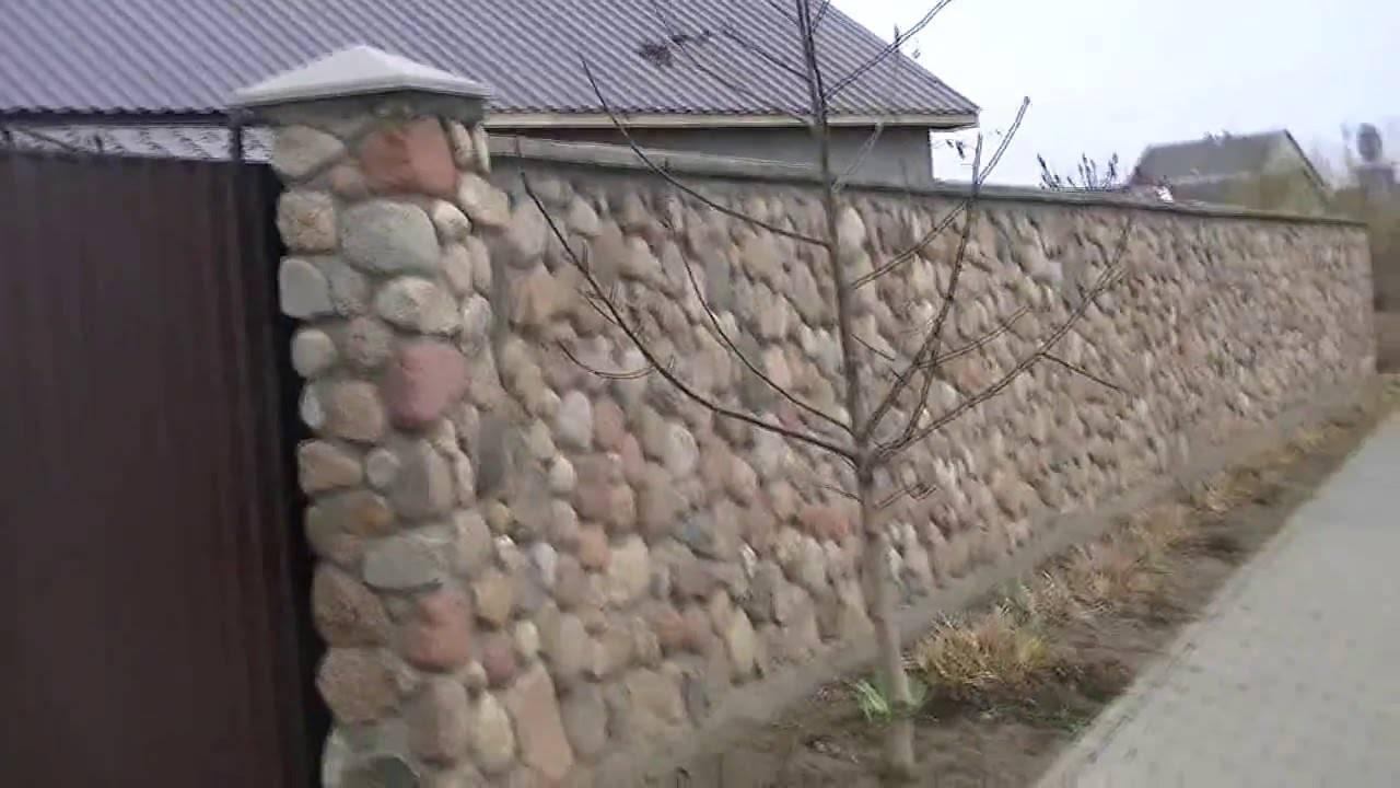 Строительство забора из камня