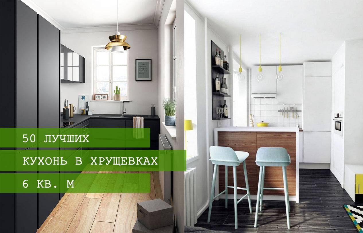 Угловые кухни в 2020-2021 (50 фото): дизайн, новинки, современные идеи маленьких и больших интерьеров