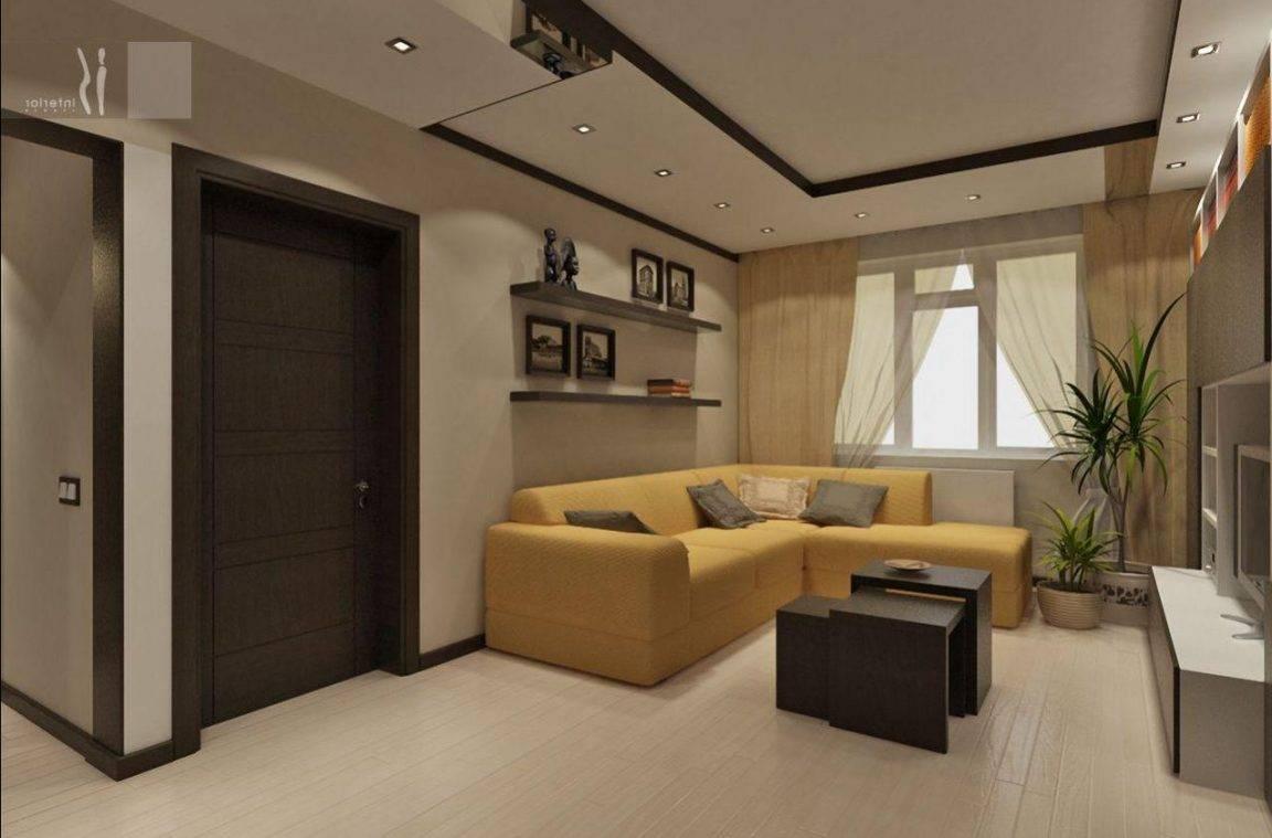 Дизайн интерьера гостиной в хрущёвке, идеи, в том числе вариант оформления зала с балконом 2 х комнатной квартиры + фото