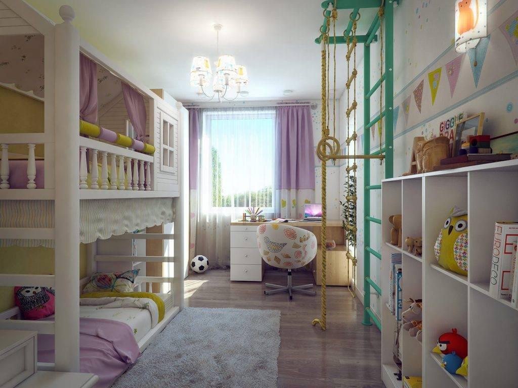 Дизайн детской комнаты 13 кв. м. — 120 фото лучших вариантов оформления интерьера