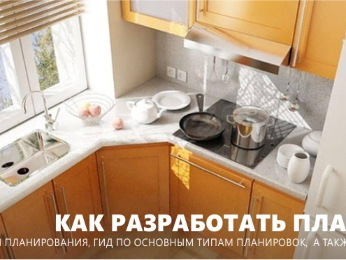 Как обновить кухню (+50 фото): бюджетные идеи для обустройства кухни | современные и модные кухни
