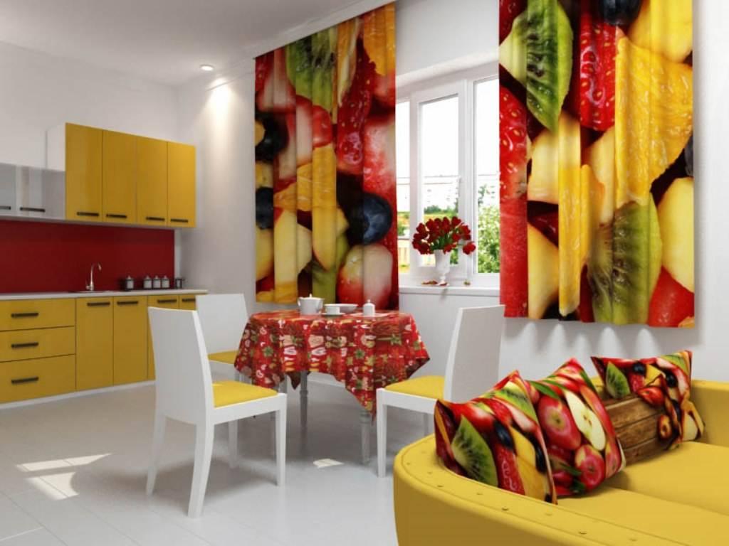 Шторы с 3д эффектом: виды, дизайн, примеры в интерьере кухни, детской, ванной, гостиной и спальни