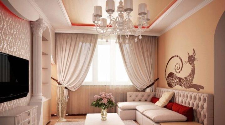 Маленькая гостиная - 100 фото красивого интерьера в маленькой гостиной комнате